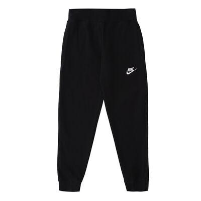 Pantalón Nike Sportswear Club Fleece