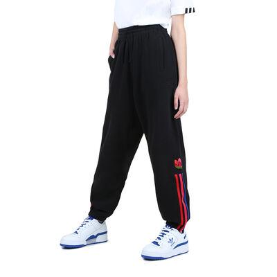 Pantalón adidas Cuffed